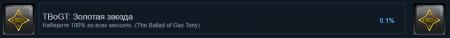 Только 5.5% Steam-игроков GTA 4: Complete Edition прошли первую миссию