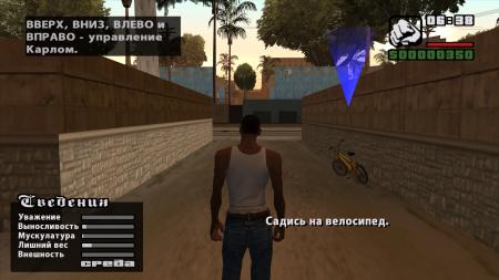 Эволюция GTA: игровой интерфейс