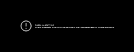 Трейлер ремейка GTA San Andreas на Unreal Engine был заблокирован