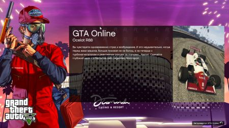 GTA Online: Los Santos Summer Special - everything you need to know