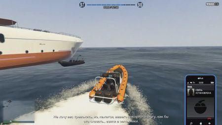 GTA Online: Los Santos Summer Special — прохождение миссии «Спасение»