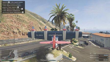 GTA Online: Los Santos Summer Special — прохождение миссии «Аврал»