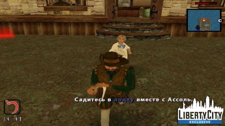 Новые подробности о моде «Алые Паруса» — полноценном RPG на движке GTA SA