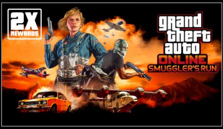 GTA Online на этой неделе: тройные бонусы за игровые режимы, авто недели, скидки на бункеры и транспорт