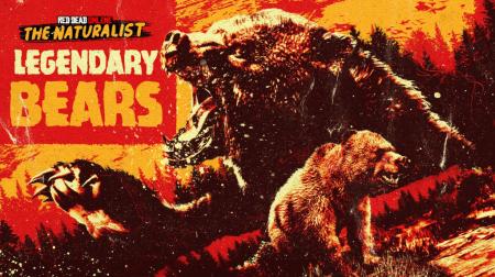 Обновление Red Dead Online: легендарные медведи, новые пальто у Гаса и превращение в зайца
