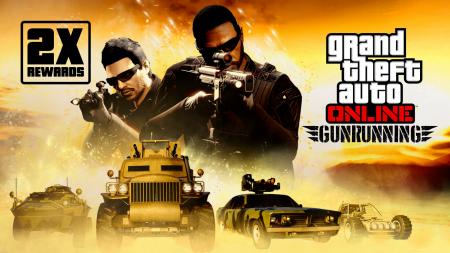 Неделя мобильных операций в GTA Online