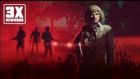 GTA Online: двойные награды за задания знакомых