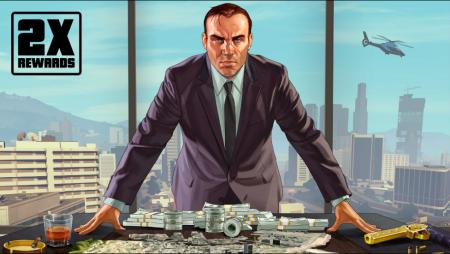 GTA Online: неделя доминирования