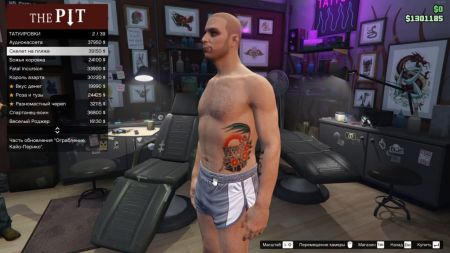 GTA Online: The Cayo Perico Heist - all the details about the biggest game update