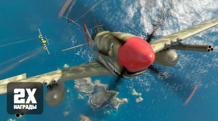 GTA Online: Brioso 300  в продаже, скидки на самолеты и вертолеты