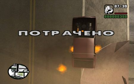 Британского геймера шокировал известный пиратский перевод GTA San Andreas