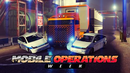 В GTA Online бонусы в Транспортных войнах и мобильных операциях, скидки на бронированные авто