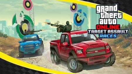 GTA Online: тройные бонусы в режимах, скидки на офисы и вооруженный транспорт