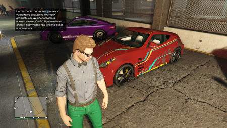 Как прокатиться на новых машинах бесплатно в GTA Online: Los Santos Tuners
