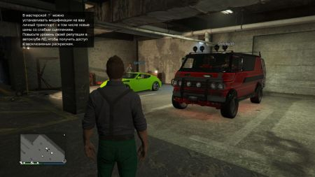 Как быстро заработать очки репутации в GTA Online: Los Santos Tuners