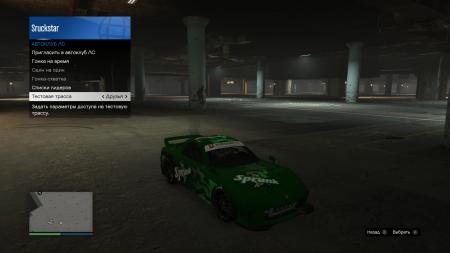 Как создать автомобильную сходку в клубе LS Car Meet в GTA Online