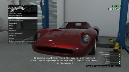 Покупка автомастерской в GTA Online: сколько стоит и как получать из неё прибыль