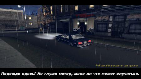 Творческий конкурс в честь юбилея GTA 3