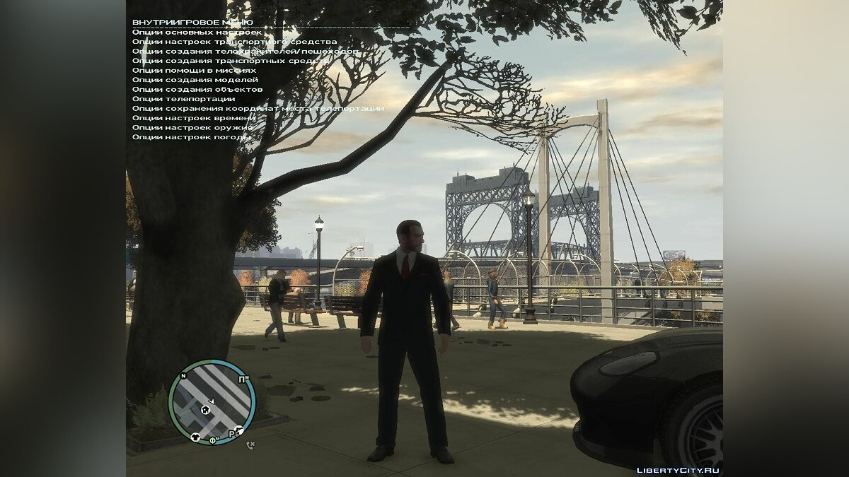 ������� Simple Native Trainer v6.4 RUS (�����������) ��� GTA 4