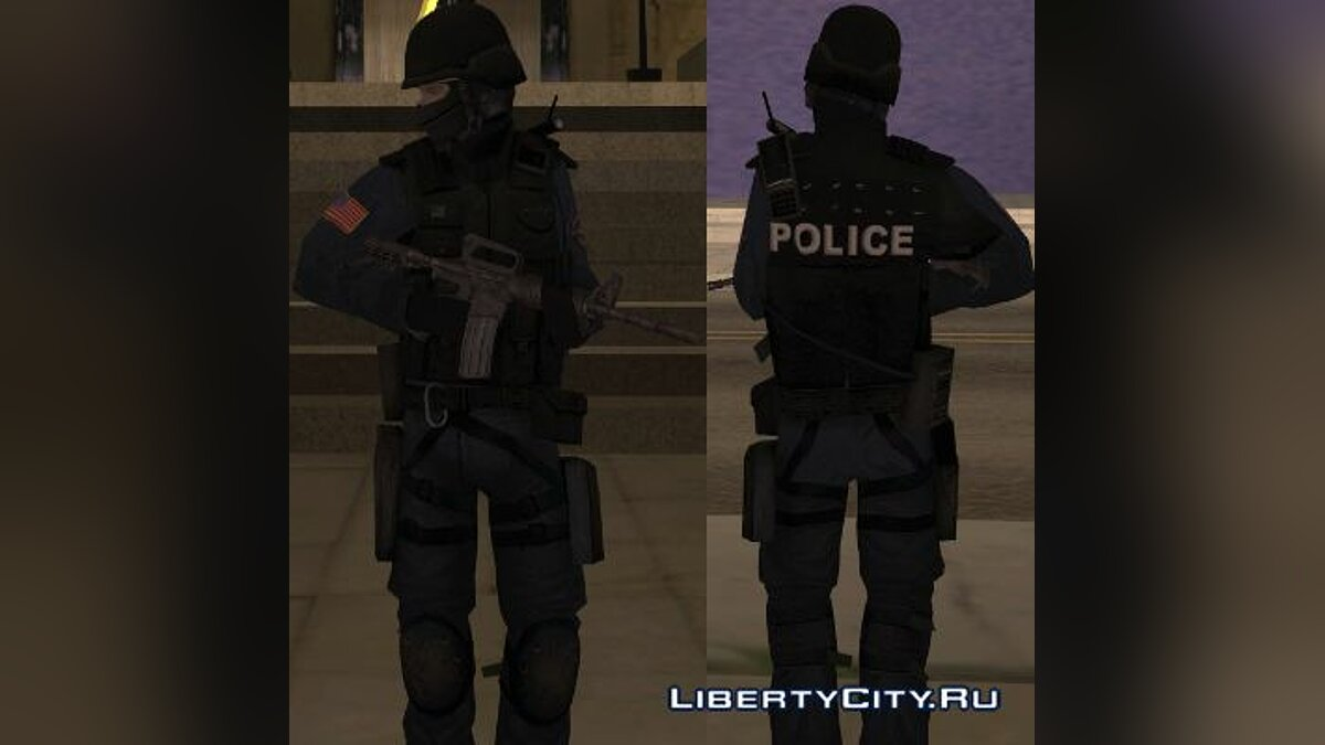 �������� � ����� LSPD SWAT Officer ��� GTA San Andreas