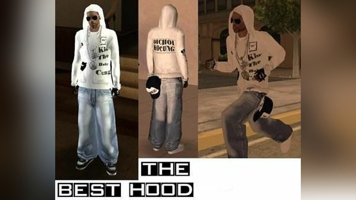 �������� � ����� The Best Hoody ��� GTA San Andreas