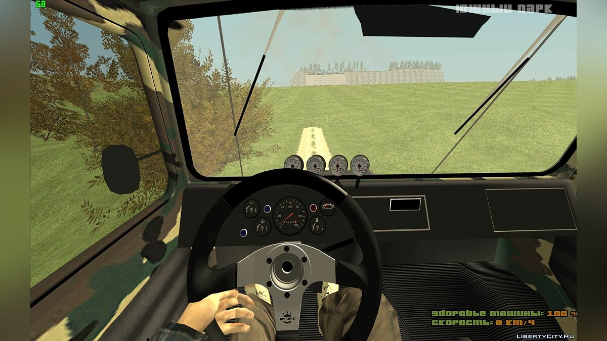 ������ ���� ���� 969M Off-Road ��� GTA San Andreas