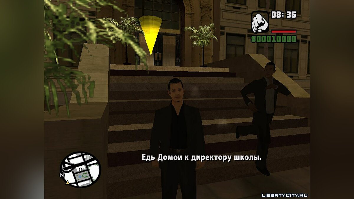 ����� ������ School Maniac ����� 1 ��� GTA San Andreas