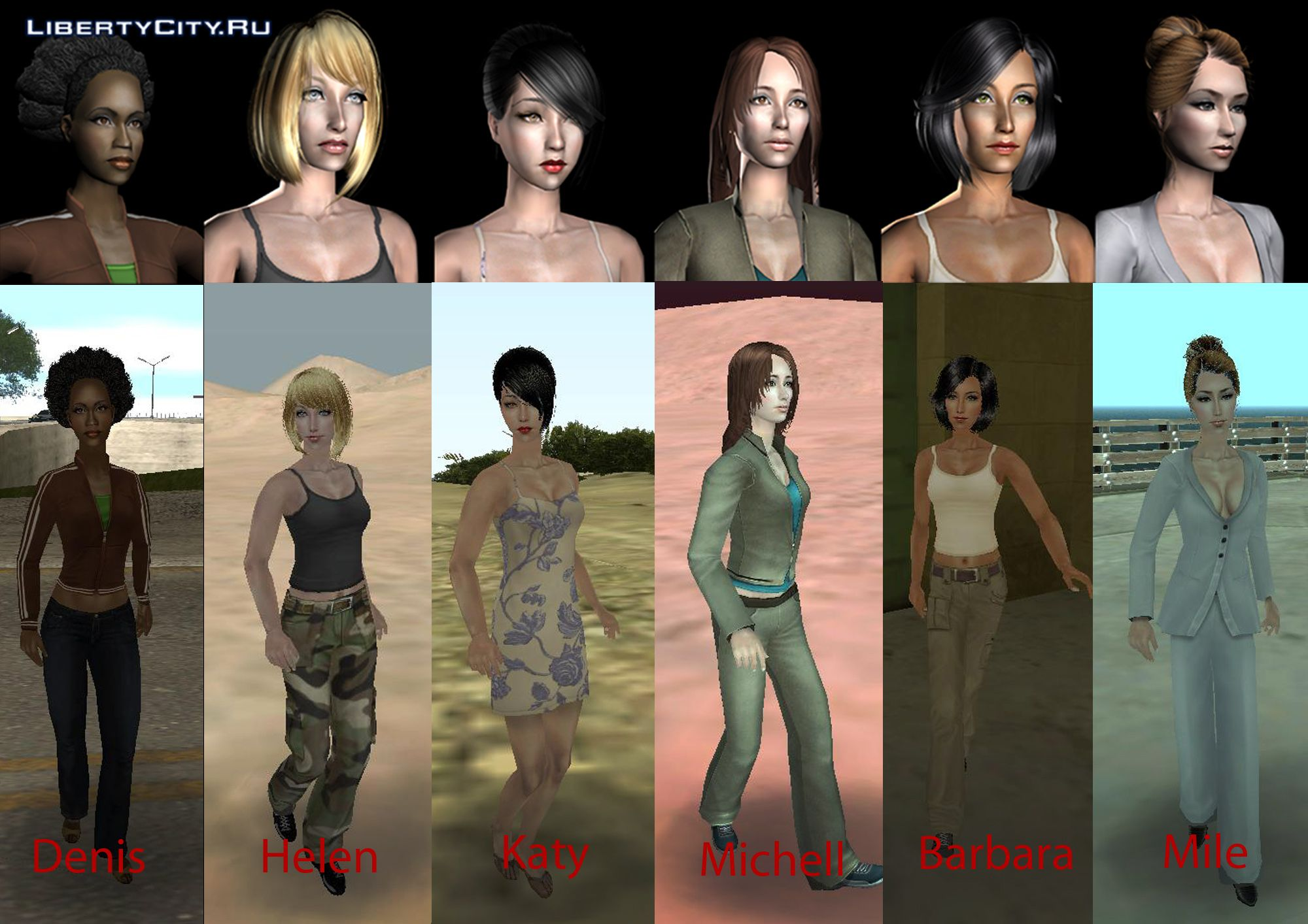 Nude gta sanandreas girl wallpapers hentai scene
