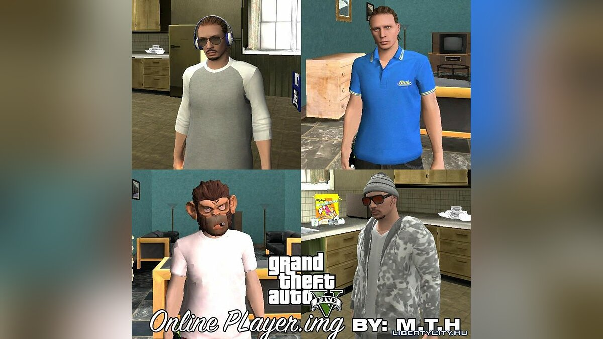 ����� �������� Player.img �� GTA Online ��� GTA San Andreas