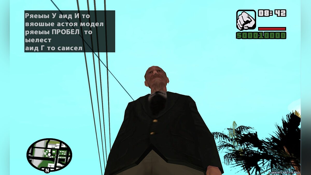 ����� �������� ���� ������� � ����� ������ �� Siphon Filter 2 ��� GTA San Andreas