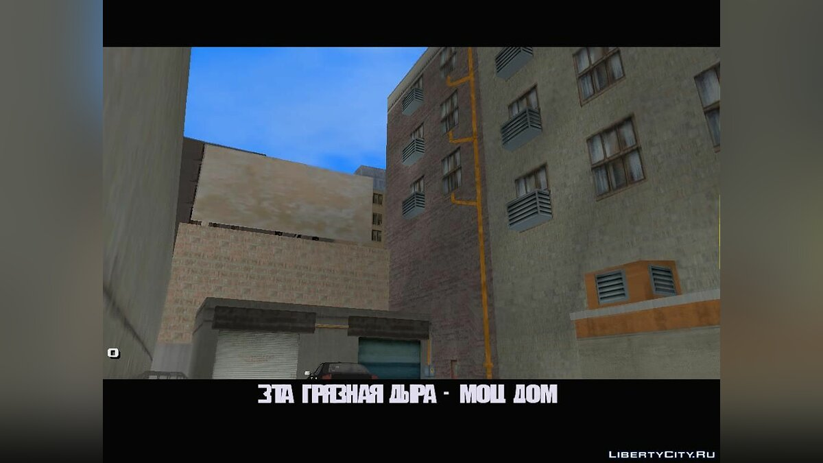 ����������� ����������� GTA Liberty City Stories PC Edition Beta 3.1.1	   ��� GTA San Andreas