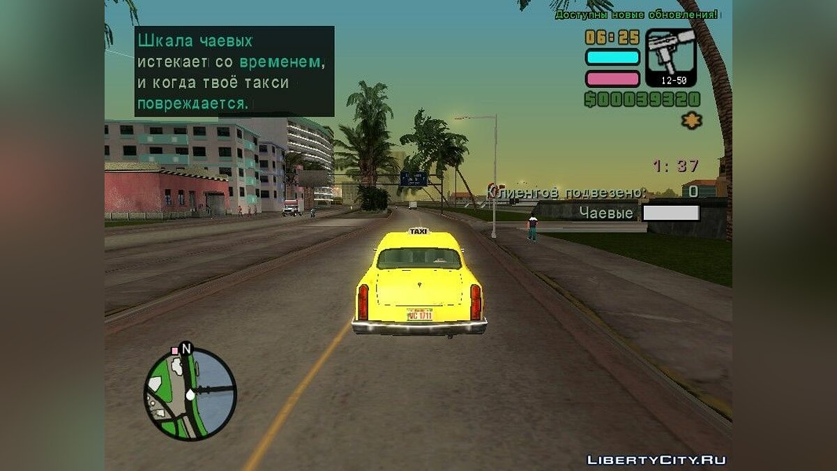 ����������� ����������� GTA Vice City Stories PC Edition Beta 3 v2 ��� GTA San Andreas