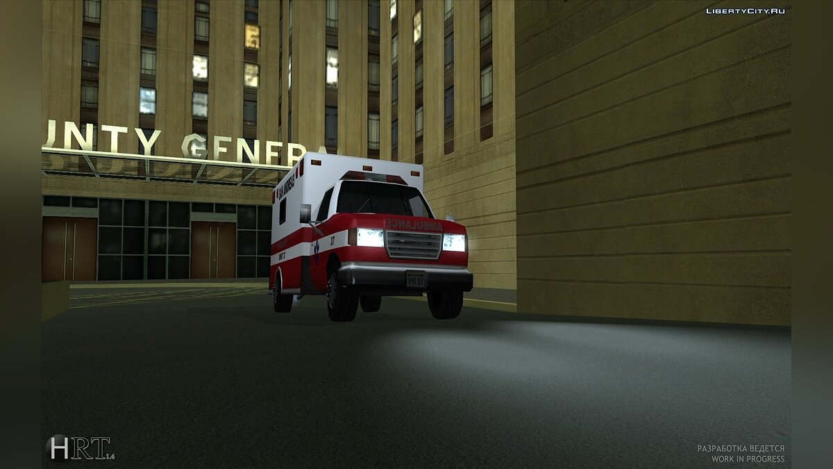 County General Hospital (�� HRT 1.4) ��� GTA San Andreas