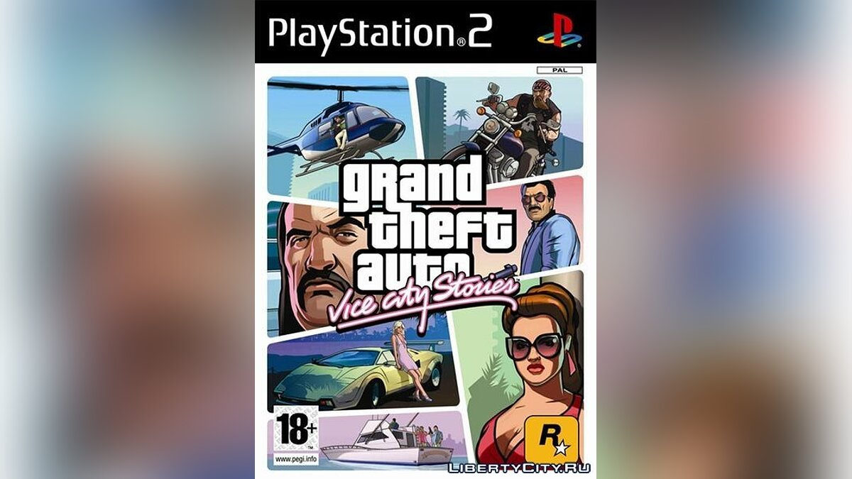 ���������� ���������� ��� GTA Vice City Stories PC Edition beta 3 ��� GTA Vice City Stories