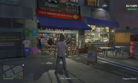 Маски (Masks) - прохождение миссии GTA 5