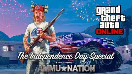 """Обновление """"День независимости"""""""