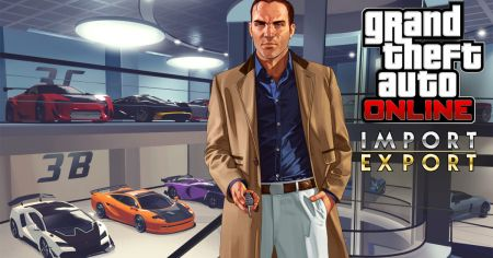 DLC Импорт/Экспорт для GTA Online